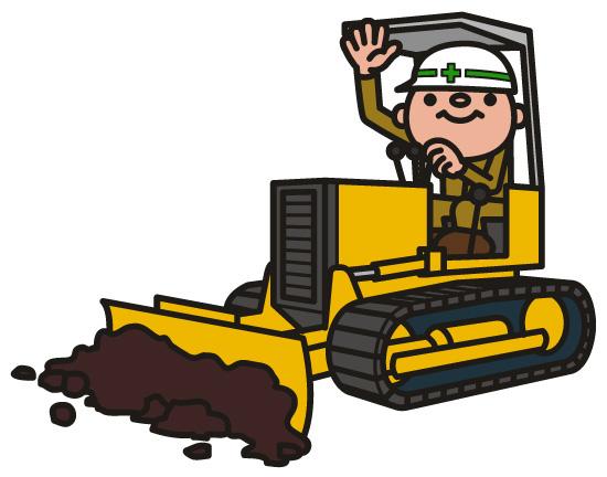 土木工事業イラスト